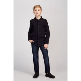 Школьная рубашка для мальчика, рост 122 см, цвет синий