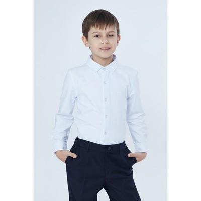 Рубашка для мальчика, рост 128 см, цвет белый