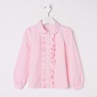 Блузка для девочки, рост 128 см, цвет розовый 2S6-002-11811