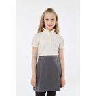 Блузка для девочки, рост 134 см, цвет экрю 2S6-003-11811