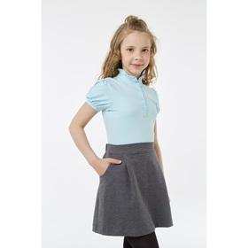 Блузка для девочки, рост 146 см, цвет голубой Ош