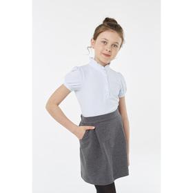 Блузка для девочки, рост 122 см, цвет белый Ош