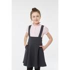 Блузка для девочки, рост 134 см, цвет розовый
