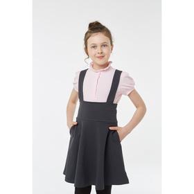 Блузка для девочки, рост 134 см, цвет розовый Ош