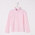Блузка для девочки, рост 116 см, цвет розовый 2S6-004-11811