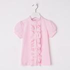 Блузка для девочки, рост 134 см, цвет розовый 2S6-005-11811