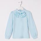 Блузка для девочки, рост 134 см, цвет голубой