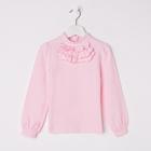 Блузка для девочки, рост 116 см, цвет розовый 2S6-006-11811