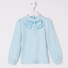 Блузка для девочки, рост 140 см, цвет голубой Ош