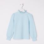 Блузка для девочки, рост 128 см, цвет голубой