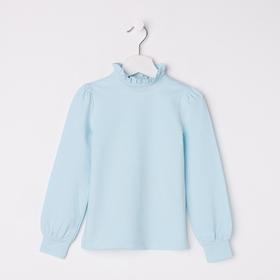Блузка для девочки, рост 134 см, цвет голубой Ош