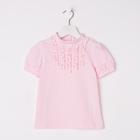 Блузка для девочки, рост 122 см, цвет розовый 2S6-010-11811