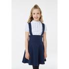 Блузка для девочки, рост 134 см, цвет белый 2S6-010-11811