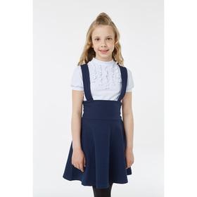 Блузка для девочки, рост 140 см, цвет белый Ош