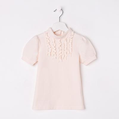 Блузка для девочки, рост 134 см, цвет экрю