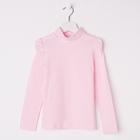 Водолазка для девочки, рост 128 см, цвет розовый