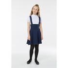 Юбка для девочки, рост 128 см, цвет синий