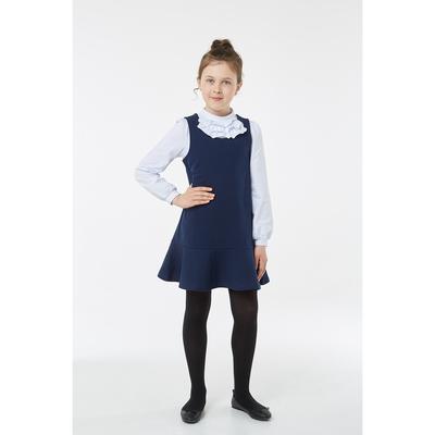 Сарафан для девочки, рост 134 см, цвет синий