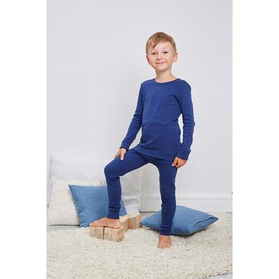Комплект для мальчиков(джемпер,кальсоны), рост 128 см, цвет Синий AZ-710
