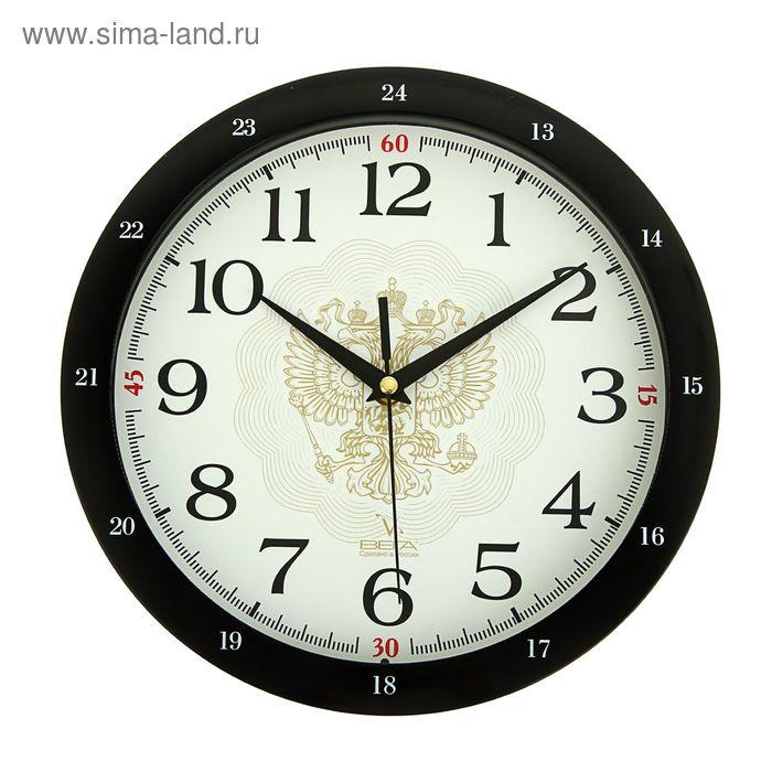 """Часы настенные круглые """"Герб"""", чёрный обод, 28х28 см"""