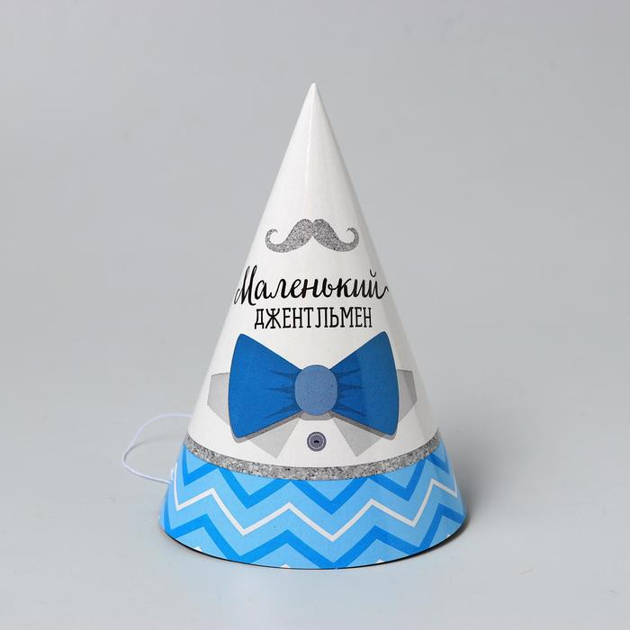 """The cap paper """"Little gentleman"""""""