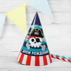 Hat paper Pirate