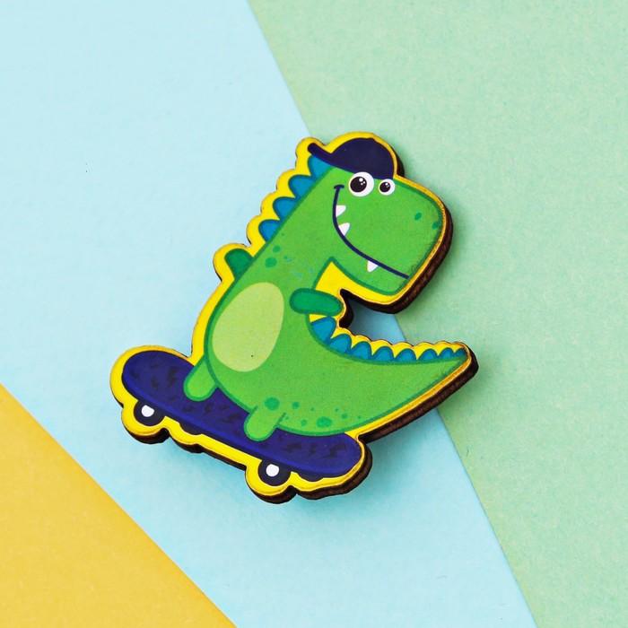 Открытки днем, как сделать открытку с динозавром