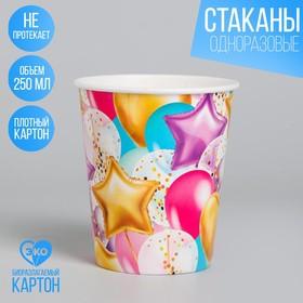 "Glass paper ""Balls"", 250 ml"