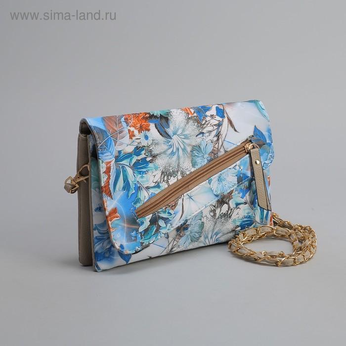 Клатч женский, 3 отдела на молнии, наружный карман, длинный ремень, цвет хаки