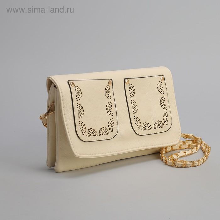 Клатч женский, 3 отдела на молнии, 2 наружных кармана, длинный ремень, цвет бежевый