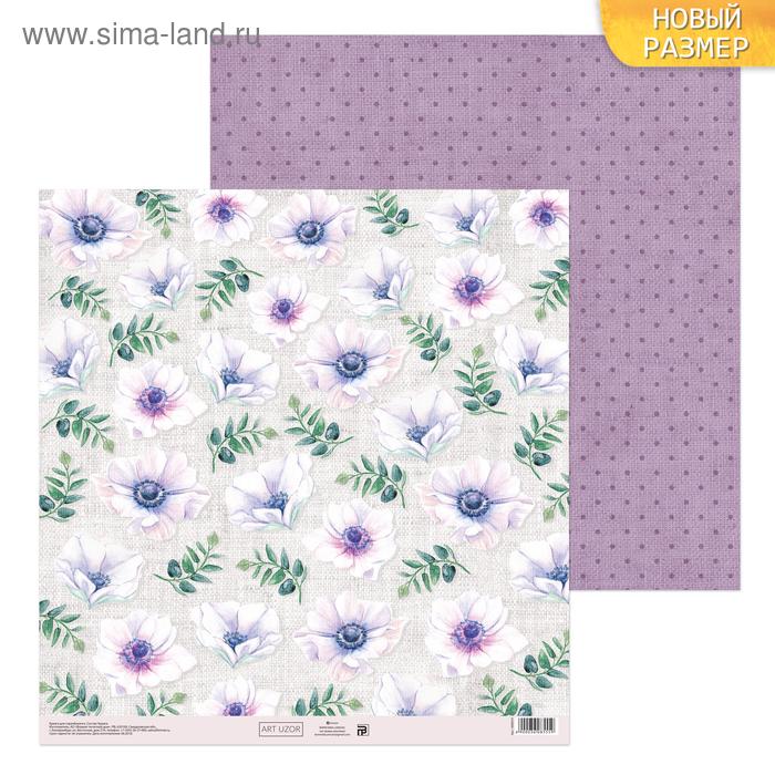 Бумага для скрапбукинга «Цветочная скатерть», 30,5 х 30,5 см, 180 г/м