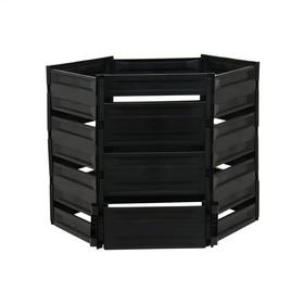 Компостер пластиковый, 800 л, 125 × 105 × 70 см, чёрный