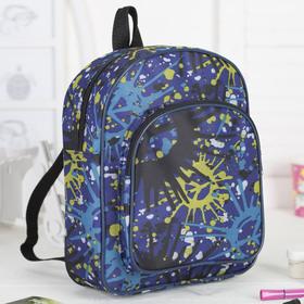 Рюкзак детский 'Клякса', 1 отдел на молнии, наружный карман, цвет синий Ош