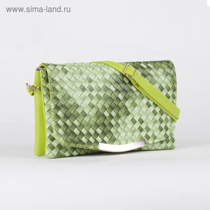 Клатч женский, 3 отдела на молнии, длинный ремень, цвет зелёный