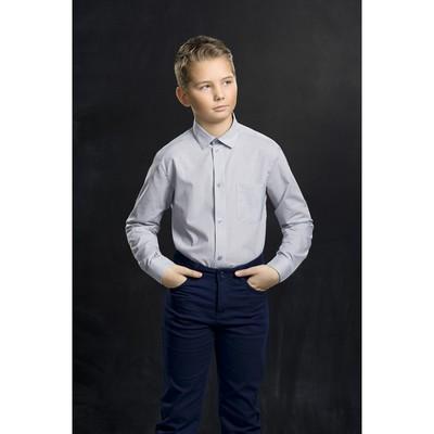 Сорочка верхняя для мальчика, рост 158 см, цвет серый