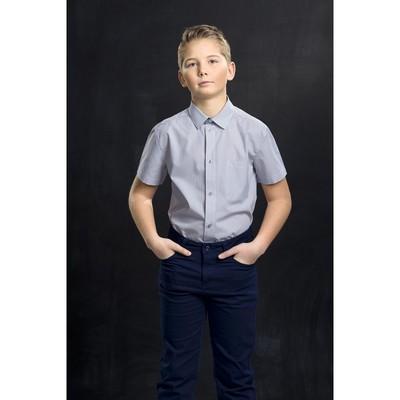 Сорочка верхняя для мальчика, рост 140 см, цвет серый