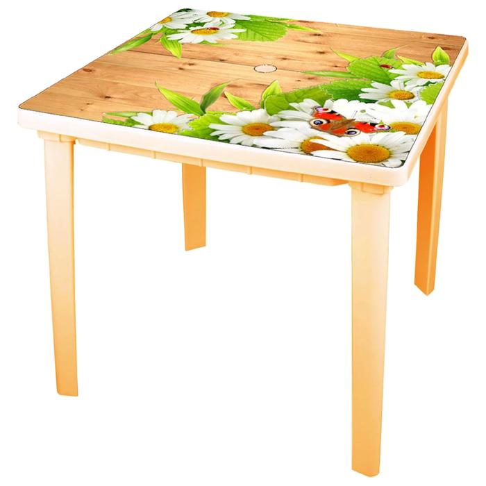 Стол «Летний день» квадратный, столешница 80 х 80 см, высота 74 см, цвет бежевый