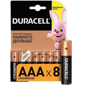 Батарейка алкалиновая Duracell Basic, AAA, LR03-8BL, 1.5В, блистер, 8 шт.