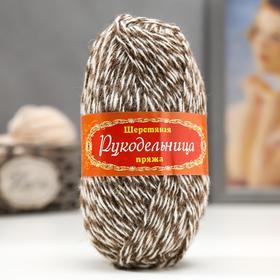 Пряжа 'Рукодельница'  70% шерсть, 30% акрил 250м/100гр (св. серый меланж) Ош