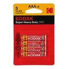 Батарейка солевая Kodak Extra Heavy Duty, ААА, R03-4BL, блистер, 4 шт.
