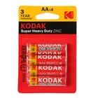 Батарейка солевая Kodak Extra Heavy Duty, АА, R6-4BL, блистер, 4 шт.