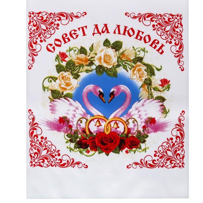 Красивые открытки совет да любовь, бумажный кораблик гифка