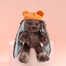 Мягкая игрушка зайка «Мишутка Lu»