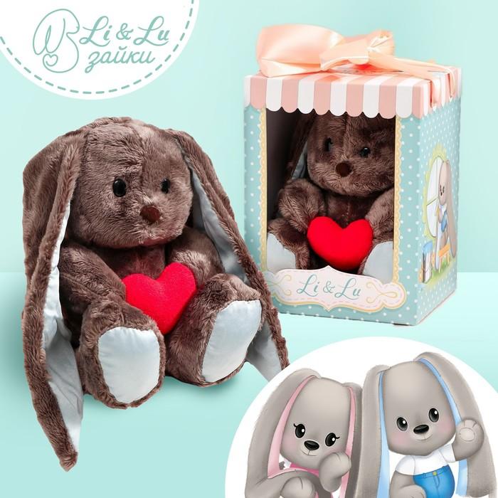 """Мягкая игрушка зайка """"Влюблённый Lu"""""""
