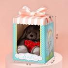 Мягкая игрушка «Джентльмен Lu», заяц - фото 105497982
