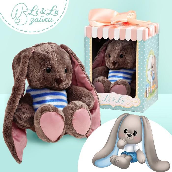 Мягкая игрушка зайка «Lu морячок»