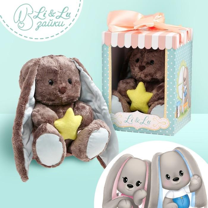 Мягкая игрушка зайка «Lu мечтатель»