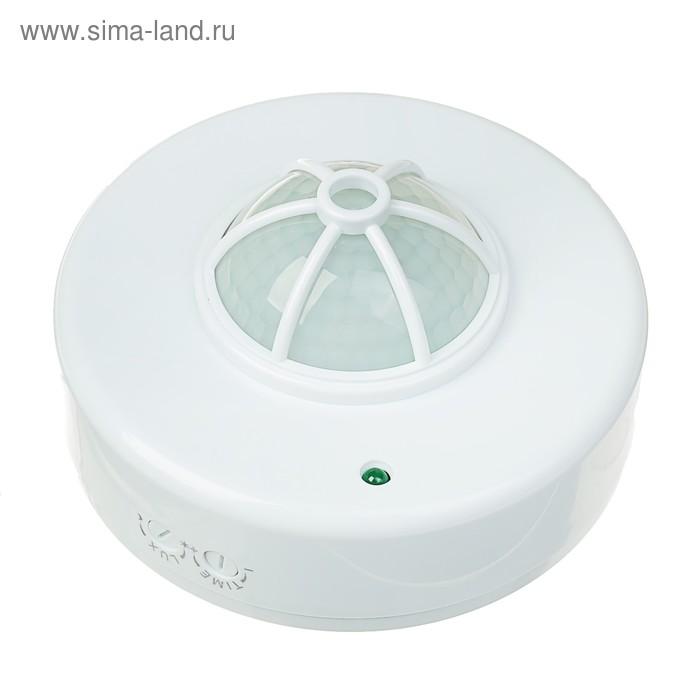 Датчик движения потолочный 1200 Вт, IP 20, 360 градусов, 6 метров, с решеткой, 110-240 В