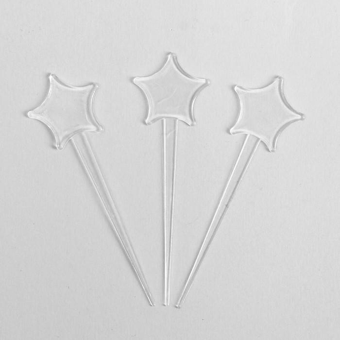 """Палочки для коктейля """"Звезда"""", набор 24 шт"""