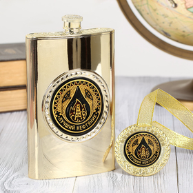 """Gift set """"Best oil"""", a flask of 300 ml, a medal"""